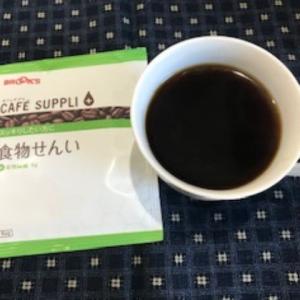 手軽にコーヒーで健康習慣~【ブルックスのカフェサプリ食物せんい入りコーヒー】を実際に飲んでみた感想