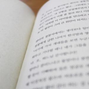 【韓国語】ずぼらな主婦の無理なく楽しく覚える勉強法