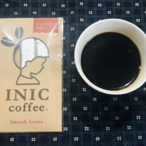 手軽に本格的なコーヒー~INIC coffee (イニックコーヒーを飲んでみた)感想