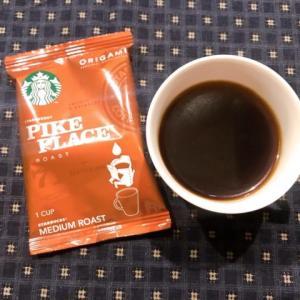 スタバのドリップコーヒー~スターバックスオリガミ パイププレイスローストを飲んでみた感想