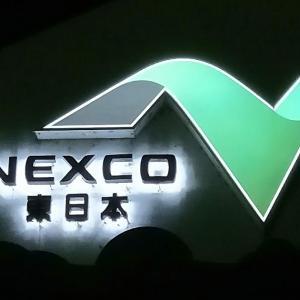NEXCO3社(東・中・西)のブランドについて