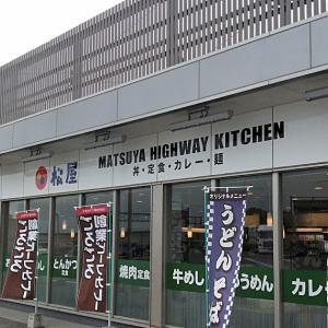 【SA・PA紹介】西名阪自動車道・天理PA(下り線)