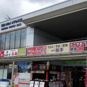 【SA・PA紹介】E23東名阪自動車道・亀山PA(上り線)