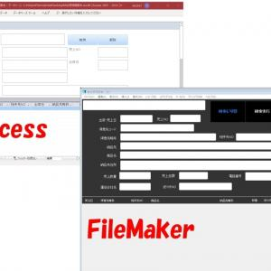分割フォームをFileMakerで創ってみる