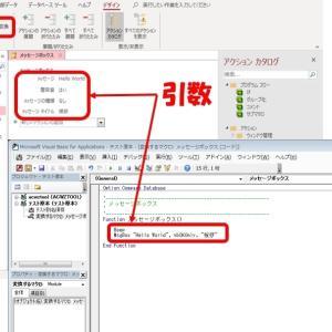 マクロをVBAに簡単に変換する方法