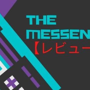 The Messenger【レビュー】