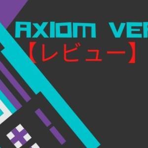 Axiom Verge【レビュー】