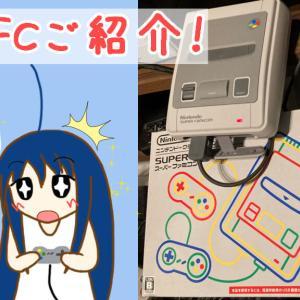 ミニスーパーファミコンのおすすめソフトと機能をご紹介する。