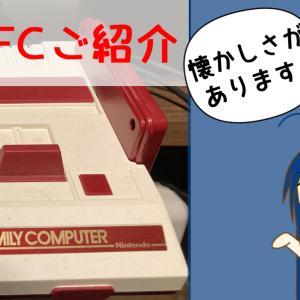 ミニファミコンのおすすめソフトと機能をご紹介する。