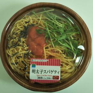 ファミマの明太子スパゲティ