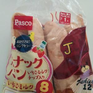 PASCOのスナックパン いちごミルク🍓🍓🍓