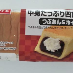 中身たっぷり四角いパン~つぶあん&ホイップ