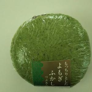 もっちりとしたよもぎふかし★山崎製パン★