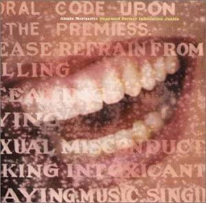 Alanis Morissette アラニス・モリセット 『Supposed Former Infatuation Junkie』(1998年)