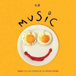 Sia(シーア)、Burna Boyとのコラボ曲「Hey Boy」のミュージック・ビデオを公開!!