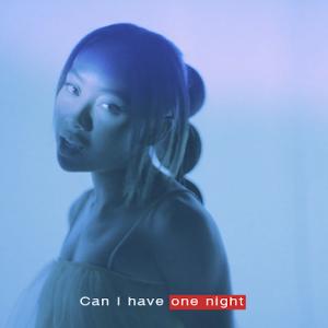 Griff(グリフ)、新曲「One Night」リリース&ミュージックビデオ公開!!