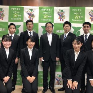 神戸学院大学キャリアセンターの学生来庁