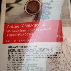 カフェ横浜 | お茶、飲み会、仕事、パーティーなんでもできるカフェ CAELUScafe