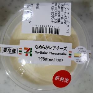 """<特別編>コンビニスイーツ番付 """"なめらかレアチーズ"""""""