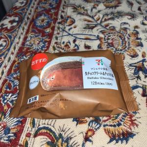 """<特別編>コンビニスイーツ番付 """"マシュマロ食感!生チョコクリーム&チョコ大福"""""""