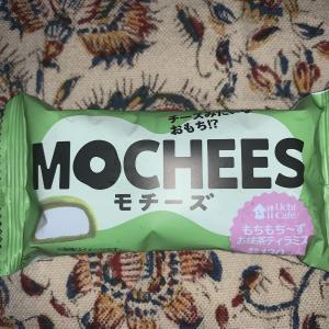 """<特別編>コンビニスイーツ番付 """"チーズみたいなおもち!? MOCHEES モチーズ"""""""