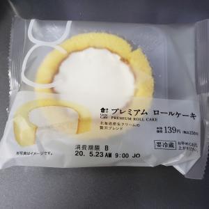 """<特別編>コンビニスイーツ番付 """"プレミアム ロールケーキ"""""""