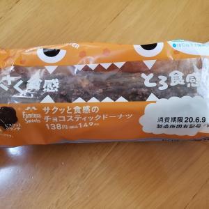 """<特別編>コンビニスイーツ番付 """"サクッと食感のチョコスティックドーナツ"""""""