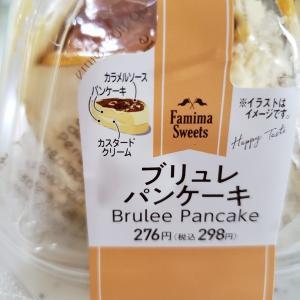"""<特別編>コンビニスイーツ番付 """"ブリュレパンケーキ"""""""