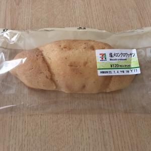 """<特別編>パン """"塩メロンクロワッサン"""""""