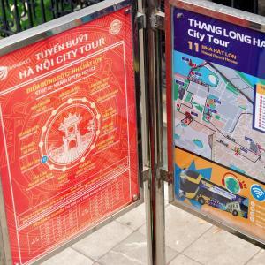 【ベトナム・ハノイ】 乗り降り自由な2階建てバスで市内観光