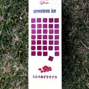このミルク味がなつかしいアイス