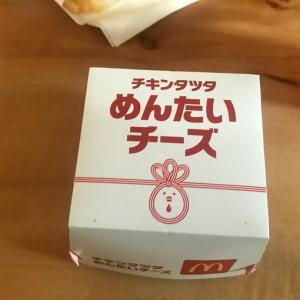 この黄色いパンがチキンタツタの証