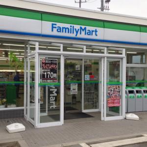 ファミマ「コロナ支援策」店舗に最大10万円と補填金の返還を免除