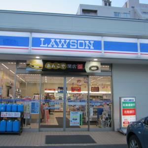 「ローソン」ピックアップ商品まとめ2020年版!