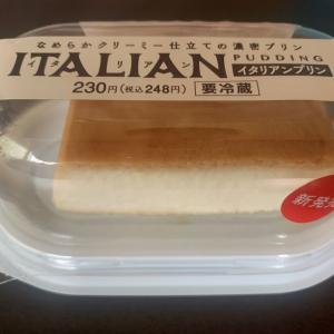セブンスイーツ「イタリアンプリン」動揺するレベルのおいしさ!