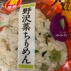 ファミマおにぎりスーパー大麦「野沢菜ちりめん」健康は食事から