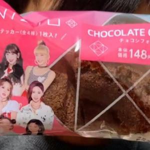 ローソン「チョコシフォンケーキガールズグループNiziUコラボ」