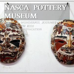 ナスカ陶芸博物館