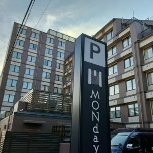 【hotel MONday Premium 京都駅東九条】宿泊体験記