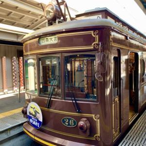 京都市営地下鉄&嵐電1日乗り放題パスを活用して嵐山や両沿線を観光しました