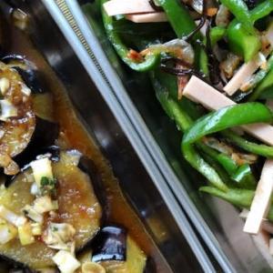 日々らく!作りおき野菜おかず