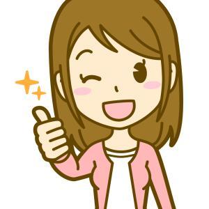 【トレード日誌】不二精機いきなりストップ高!_20201127