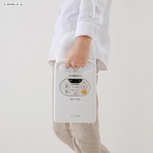 【ふとん乾燥機カラリエ】台湾のコストコで買ったのでレビューします!