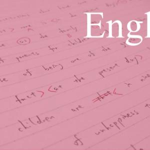 【理解促進】英文法・英語構文勉強の前に知らなければならないこと