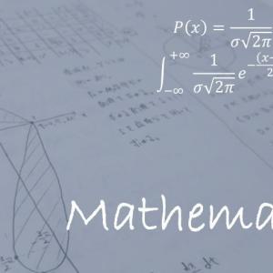 【朗報】あなたの「数学ができない」は錯覚です