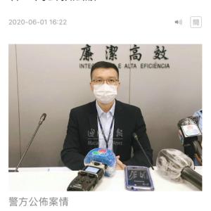 ニュースの中国語 第5回