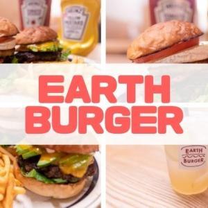 【EARTH BURGER(アースバーガー)】肉厚なビッグサイズのハンバーガー店!【PR】