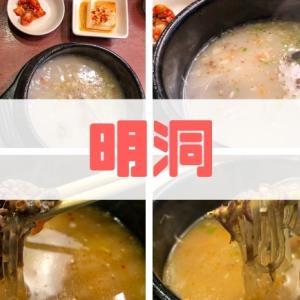 【明洞】本格韓国料理がリーズナブルに食べれる人気店!