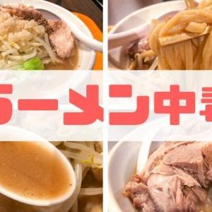 【ラーメン中毒】野々市工大前のガッツリ二郎系ラーメン店をレビュー!