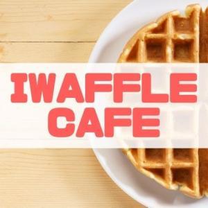 【iWAFFLE cafe】内灘にワッフルが食べれるカフェがオープンする